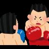 ボクシングやっとる小学生のムスッコの減量を止めたいんやが