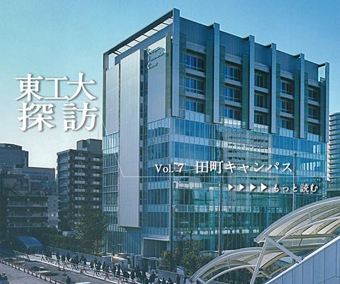 「東京大学」不合格体験談!2chの「3カ月で ...